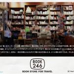 BOOK246