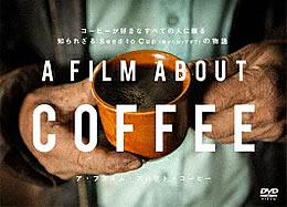 A Film About Coffee(DVD)