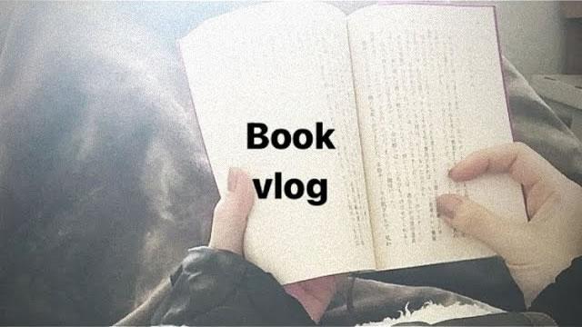 【読書好き】紹介するはずが、お喋りがすぎてしまった動画/字幕でお喋り