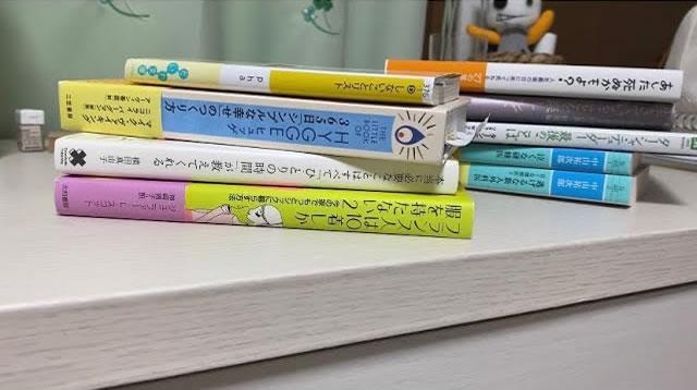 my favorite book 最近購入した看護学生によるオススメの本を紹介します!